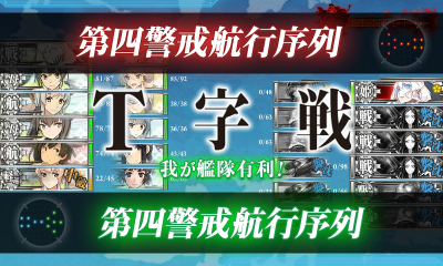 E-7ボス開幕
