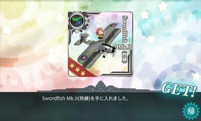 ソードフィッシュMk.II(熟練)