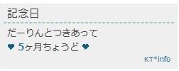 anniversary_01.jpg
