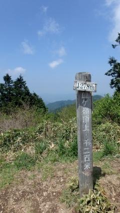 松山城皿が嶺 056-001
