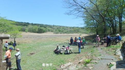 松山城皿が嶺 062-002