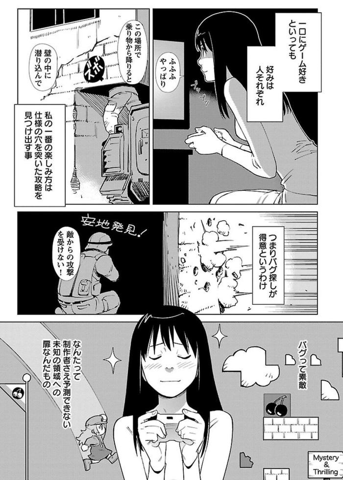 hyakuman3.jpg