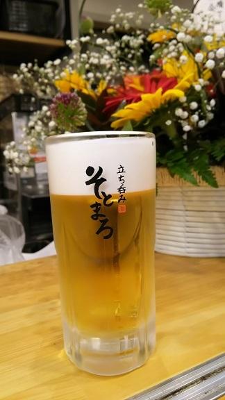 そとまろ ビール