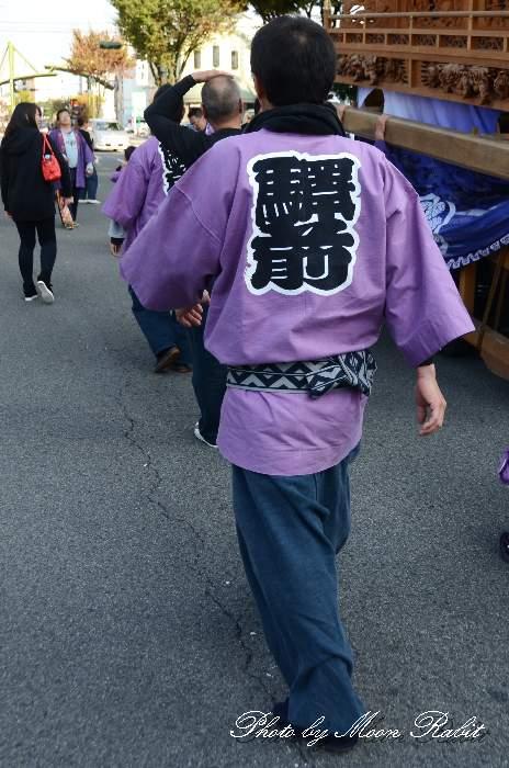 駅本だんじり(屋台) 祭り装束