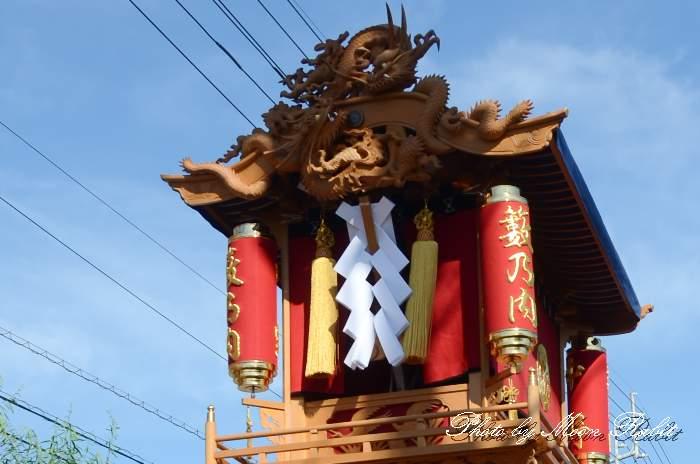 薮之内屋台(だんじり) 御幣・伊勢神宮奉祝記念旗