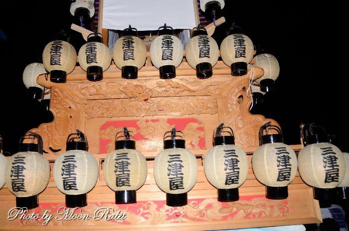 三津屋屋台(だんじり) 祭り提灯