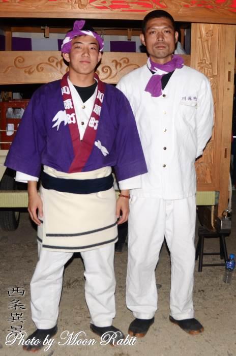 川原町屋台(だんじり) 祭り装束