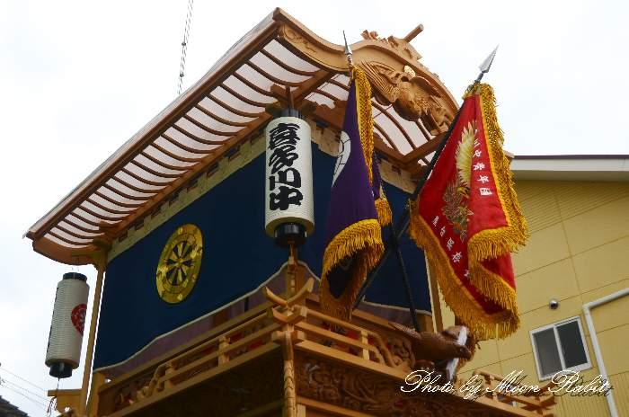 喜多川中青年団旗 喜多川中だんじり(屋台) 祭り旗