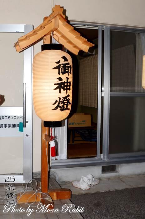 御神燈 東常盤集会所 東常盤屋台(だんじり)