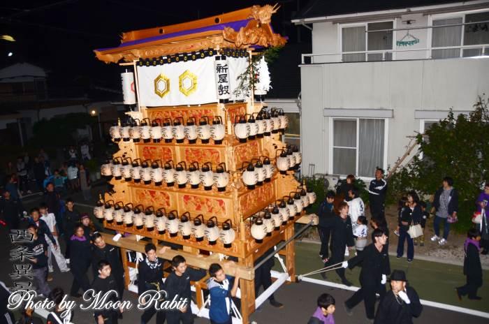新屋敷屋台(だんじり) 常盤祭り