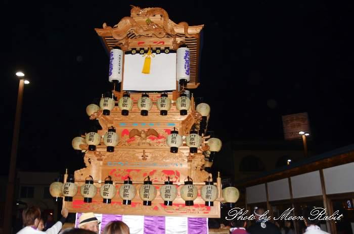 前夜祭 川原町だんじり(屋台)