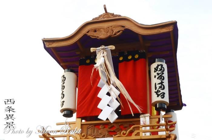 御幣 古町だんじり(屋台)