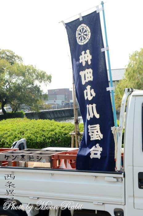 仲町小川屋台(だんじり) 祭り旗