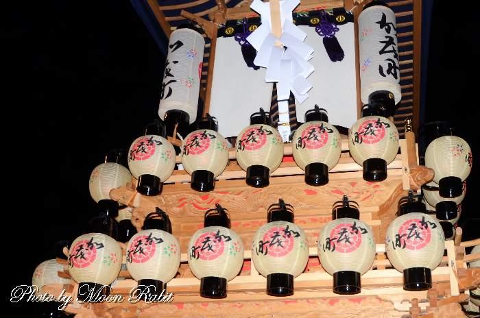加茂町屋台(だんじり) 祭り提灯