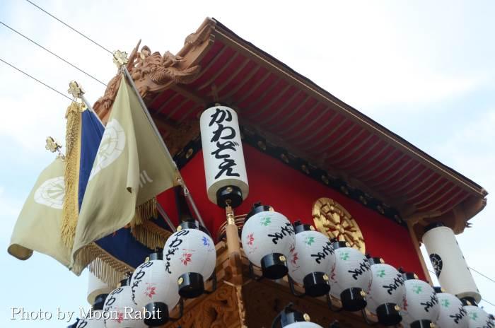 川沿町屋台(だんじり) 祭り提灯