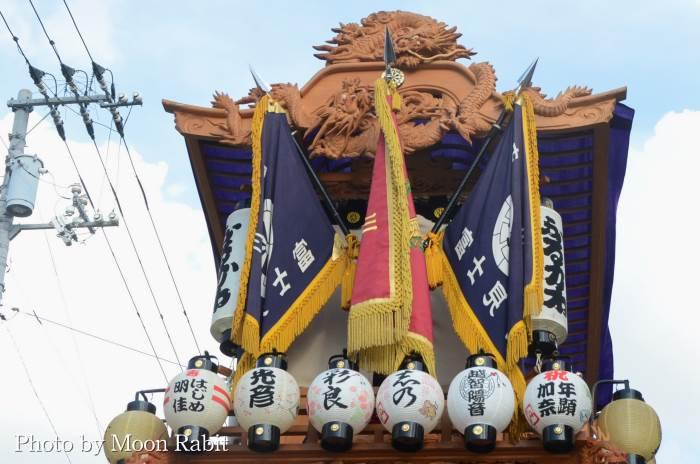 富士見町屋台(だんじり) 祭り旗