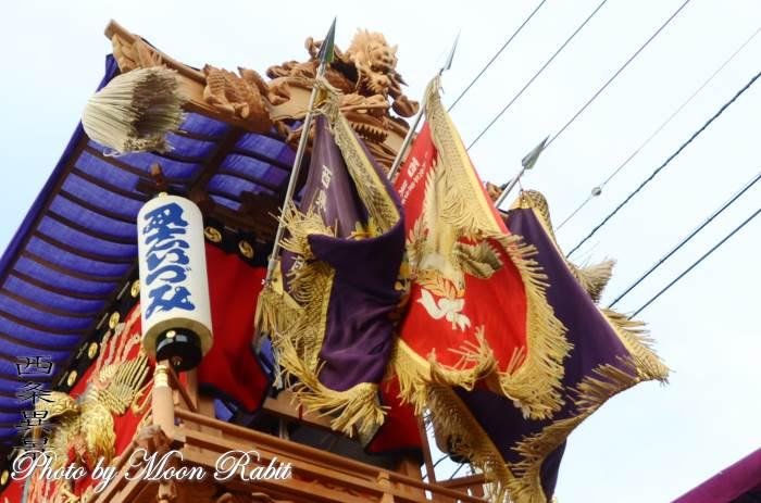 西泉だんじり(屋台) 祭り旗