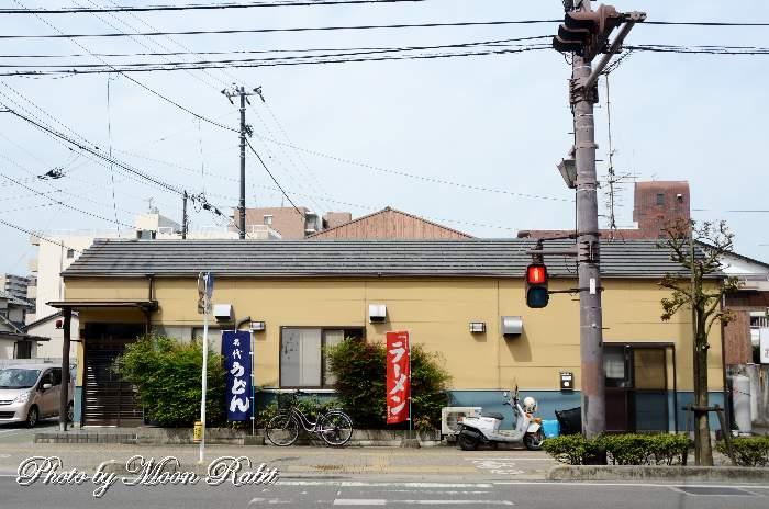 マルト食堂 愛媛県西条市東町221