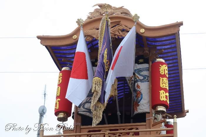花園町だんじり(屋台) 祭り旗