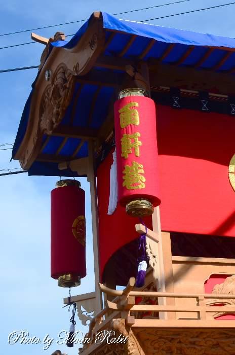 百軒巷屋台(だんじり) 祭り提灯