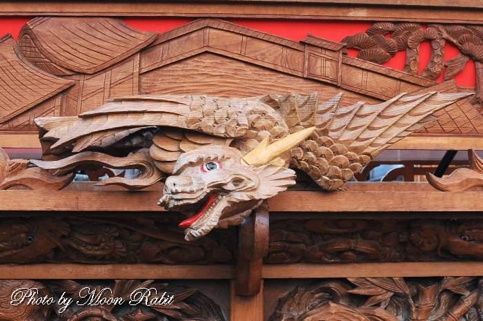 北条南だんじり(屋台) 置彫り 鶴岡八幡神社祭礼 東予祭り 愛媛県西条市