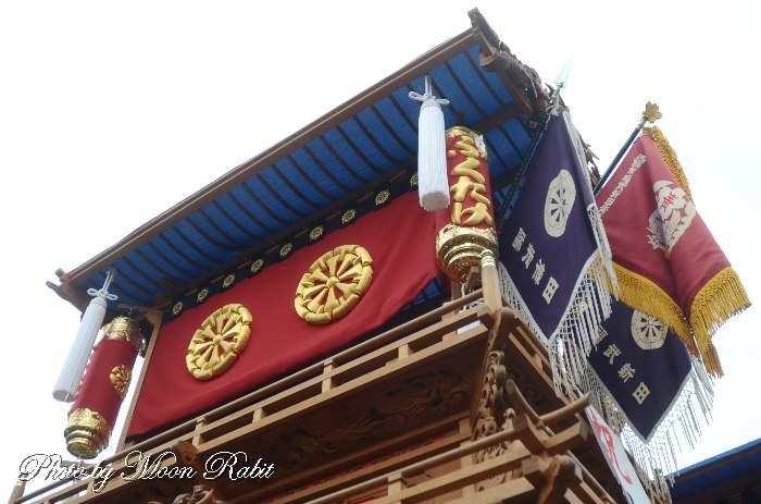 福武新田旗 新田だんじり(屋台) 祭り旗