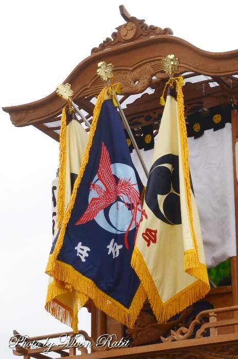本友会だんじり(屋台) 祭り旗