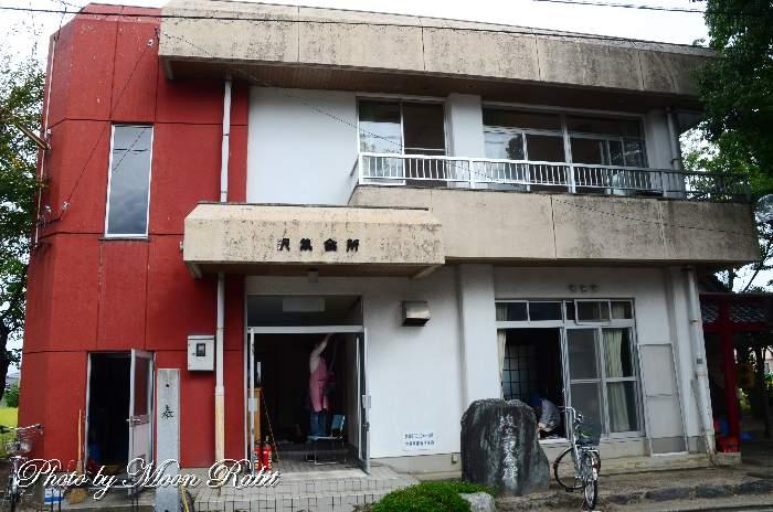 福原神社 沢集会所