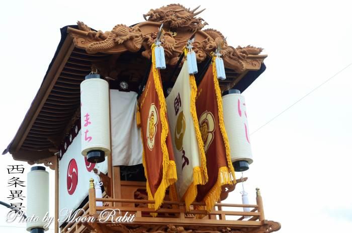 西町屋台(だんじり) 祭り旗