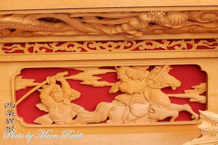 胴板彫刻・手摺 西町屋台(だんじり)