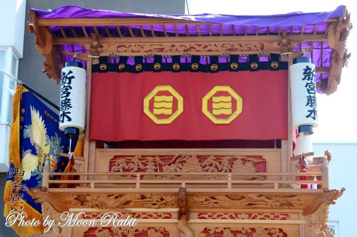 新宮藤木屋台(だんじり) 先代水引幕