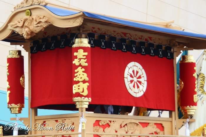 昼隅提灯 喜多町だんじり(屋台) 西条祭り 伊曽乃神社祭礼 愛媛県西条市