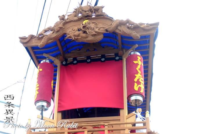 先代水引幕 地蔵原屋台(だんじり)