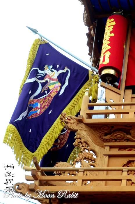 上喜多川青年団旗 上喜多川だんじり(屋台)