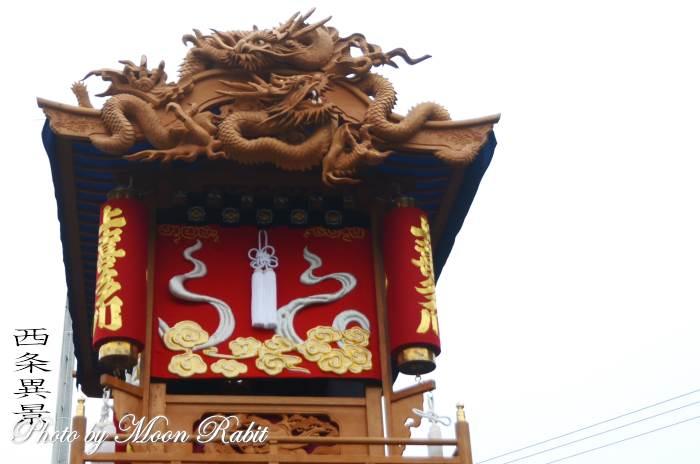 上喜多川屋台(だんじり) 水引幕
