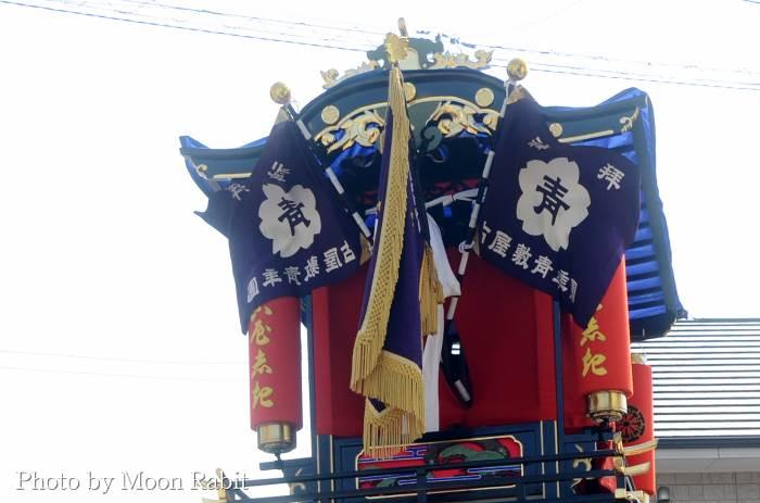 祭り旗 古屋敷屋台(だんじり)