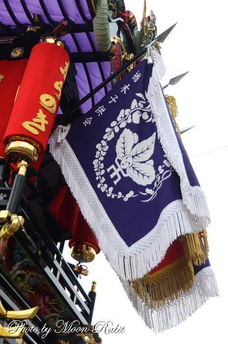 楢木子供会旗 楢の木だんじり(屋台) 祭り旗