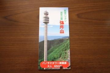 170526新潟(60)_R