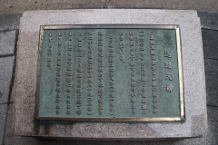 170526新潟 (51)_R