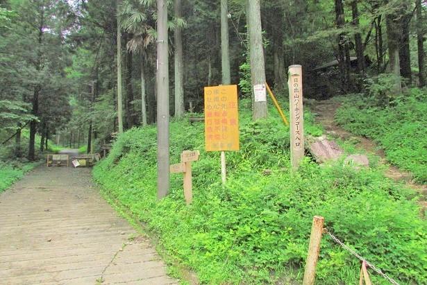 hinodeyama170819-110.jpg