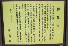 makino170618-202.jpg