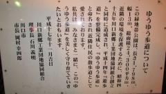 yuyu170915-201.jpg