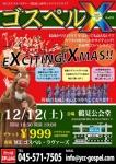20151211132524-thumb-300x424-12178 - コピー - コピー