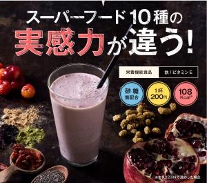diet_05.jpg