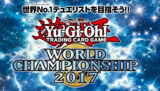 【遊戯王OCG】今年の世界大会はどのテーマが優勝する?