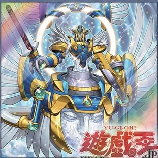【遊戯王】天空聖騎士アークパーシアスと相性のいいカード&効果について考察してみた!