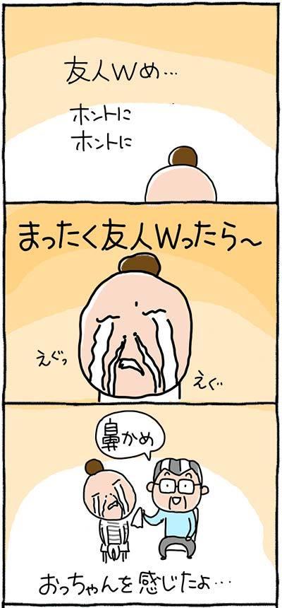 170620w_03.jpg