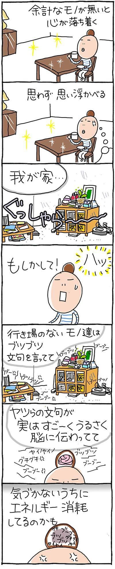 170626かん実家02