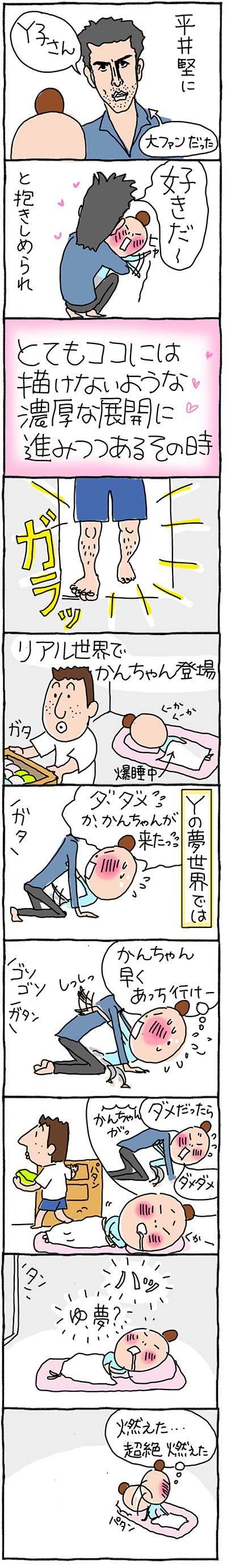 淫夢2017