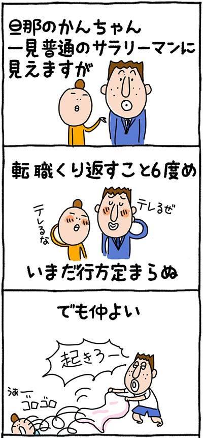 170707自己紹介02